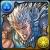 3075 - The Successor of Nanto Suicho Ken, Rei